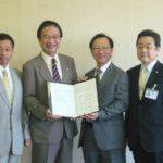特殊樹脂材料の開発および生産の新拠点開設に向け、三重県津市に工場用地を取得