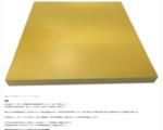 SCM8000 | 産業用製品の比較情報サイト・メトリーで紹介されました