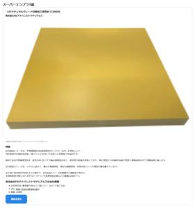 scm8000-metoree