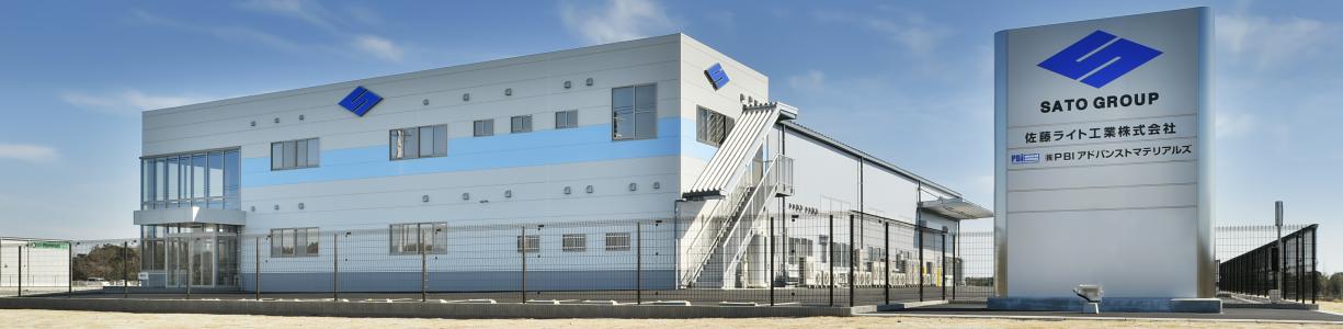 Anotsu-dai 日本生產基地
